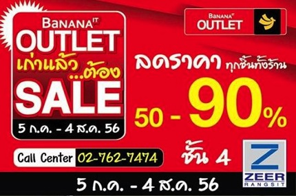 ninefar Promotion-BaNANA-Outlet Sale 50-90