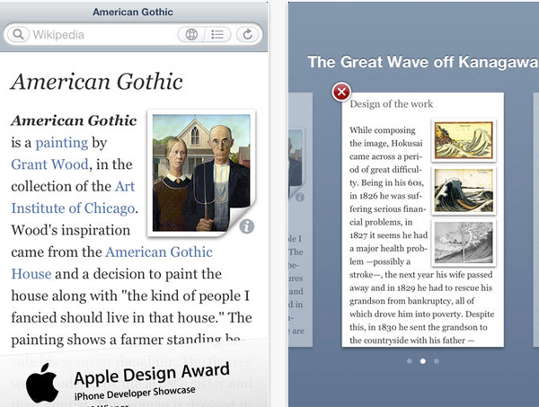 Articles-for-iPhone