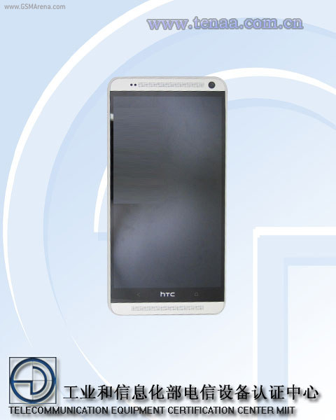 HTC One Max_001