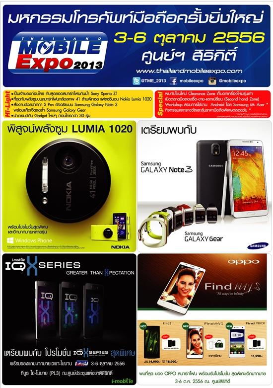Thailand-Mobile Expo-2013-002