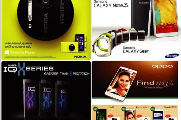 Thailand-Mobile Expo-2013-002_600x400