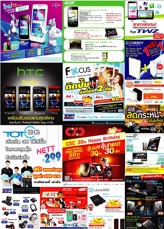 Thailand-Mobile Expo-2013-003