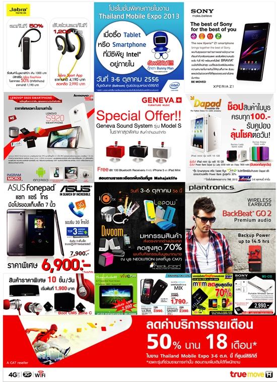 Thailand-Mobile Expo-2013-004
