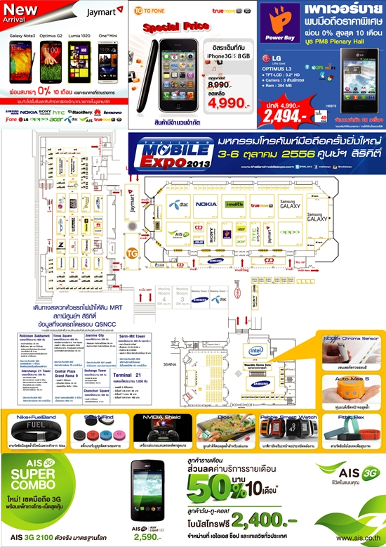 Thailand-Mobile Expo-2013-005