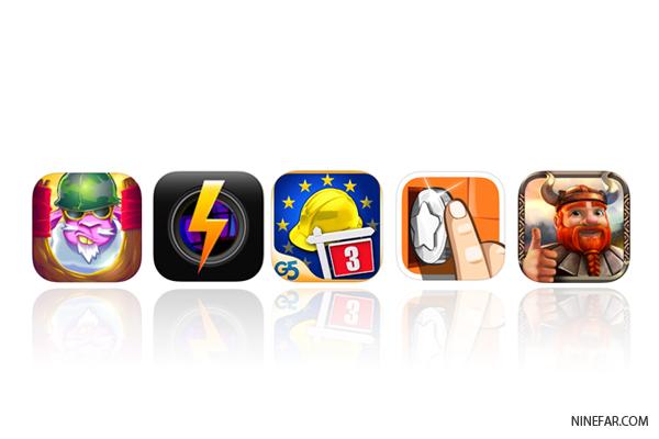 app_free