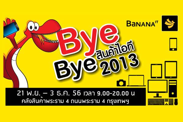 banan_it_2013