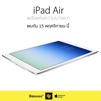 ipad-air-banana it