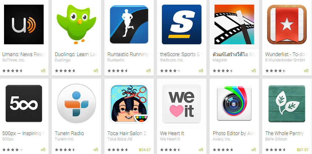 Best_Apps_android