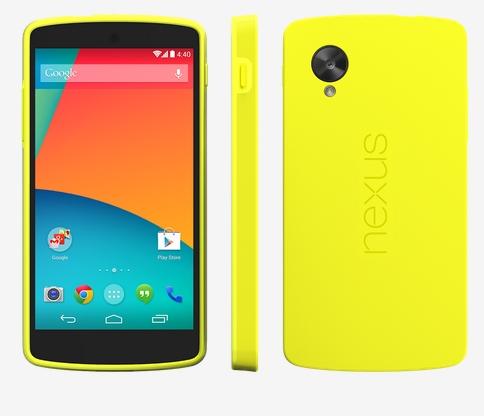 Nexus-5-Bumper-Yellow