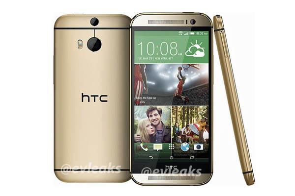 All New HTC One_glod