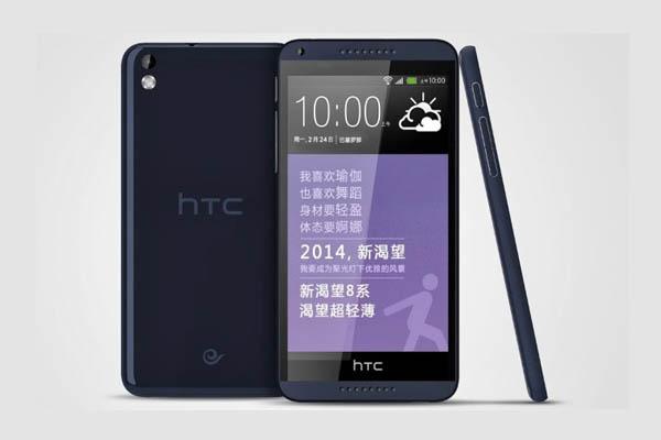 HTC-Desire-8_9