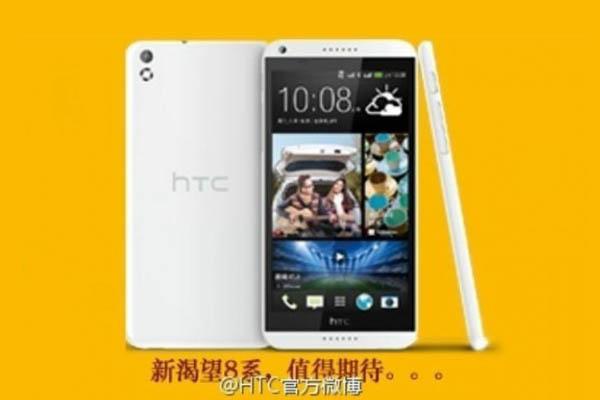 HTC Desire 8_teaser