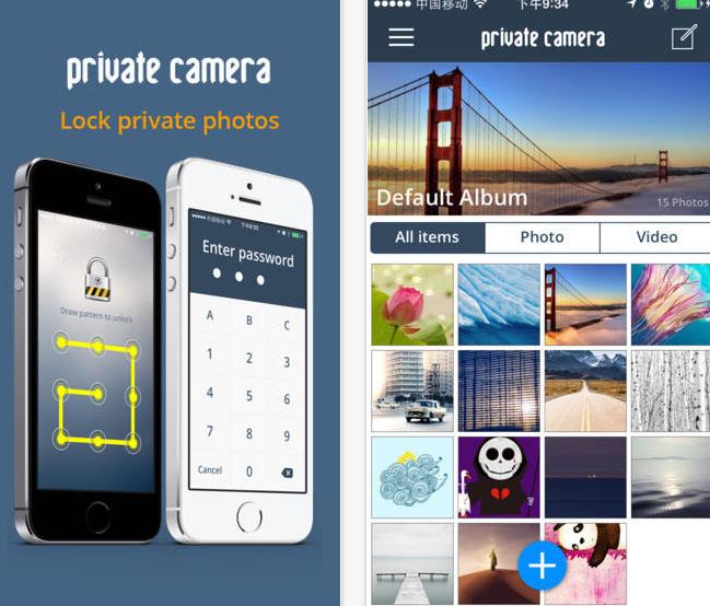 Private Camera Pro