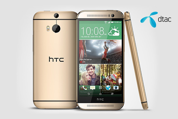 dtac_HTC-One-M8-Gold_new