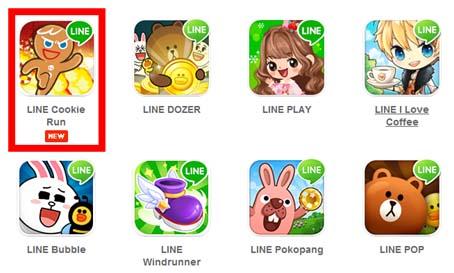 line_ais