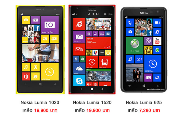 nokia_lumia_sale