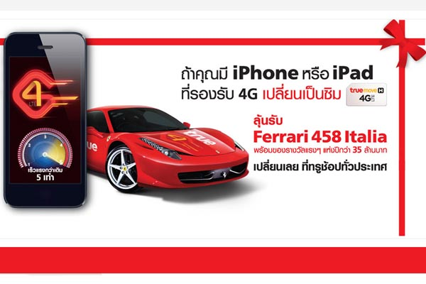 truemove_Ferrari