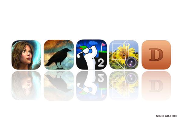 แนะนำ app iphone
