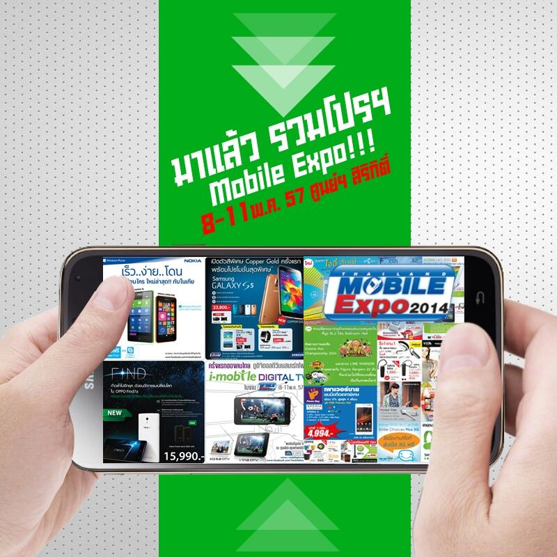THAILAND MOBILE EXPO 2014 HI-END1