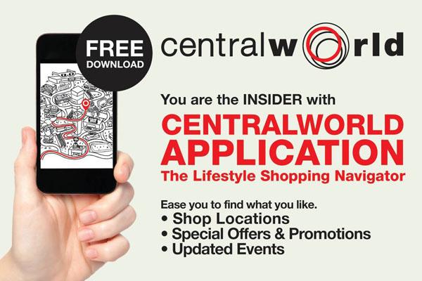 app_centralword