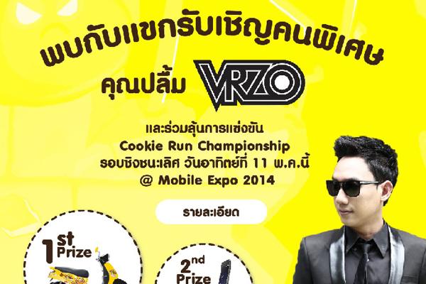 cookie_run_VRZO_600