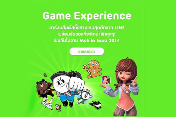 cookie_run_mobile_expo_2014