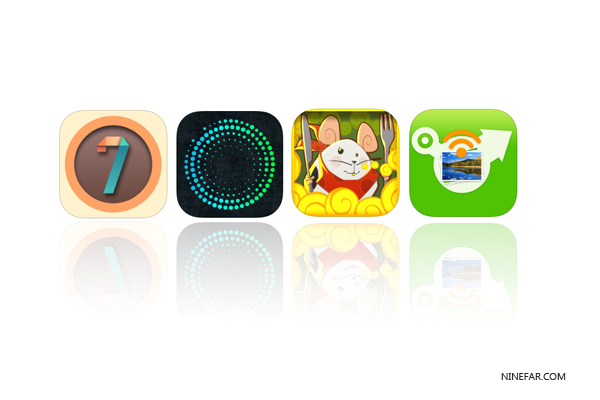 app ios เจ๋งๆ