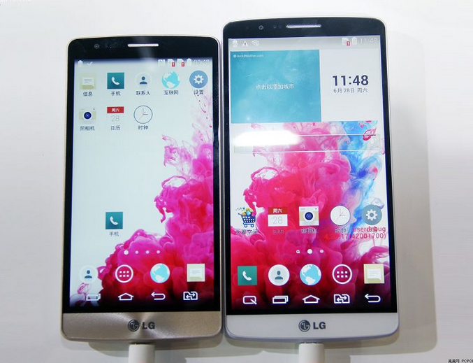 THe-LG-G3-mini-will-be-the-LG-G-Beat-for-China-Mobile (2)