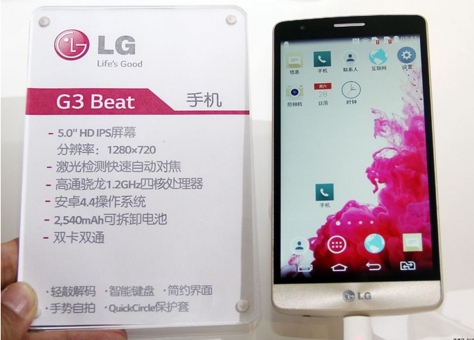 THe-LG-G3-mini-will-be-the-LG-G-Beat-for-China-Mobile