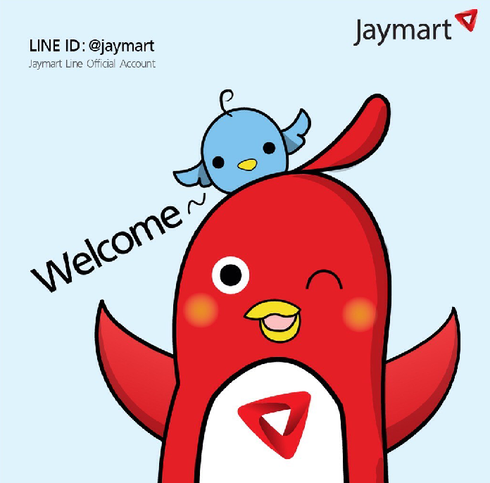 jaymart_sticker