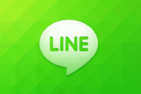 line hidden chat