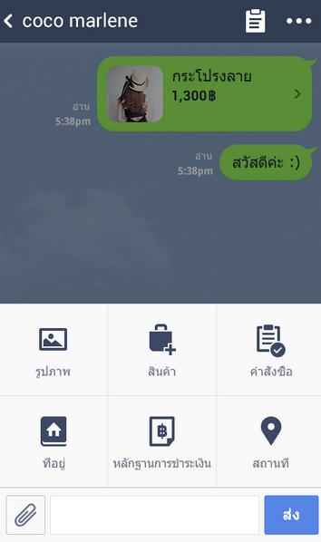 line_shop7