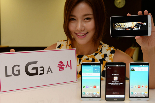 LG-G3-A-official-images
