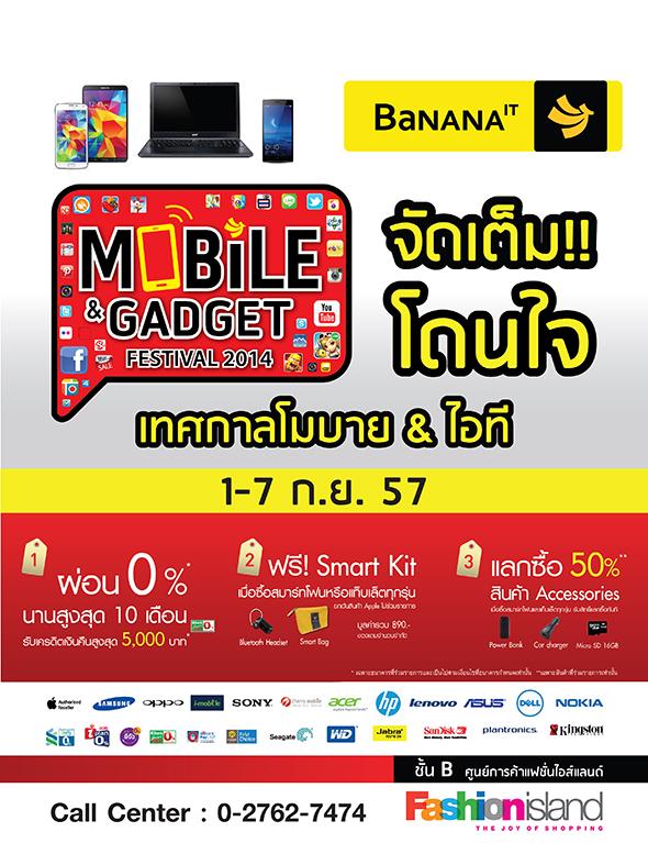Mobile&Gadget-content