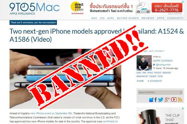apple_ban_thai