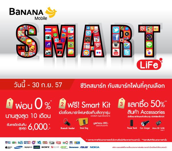 BNM-Smart-life-content