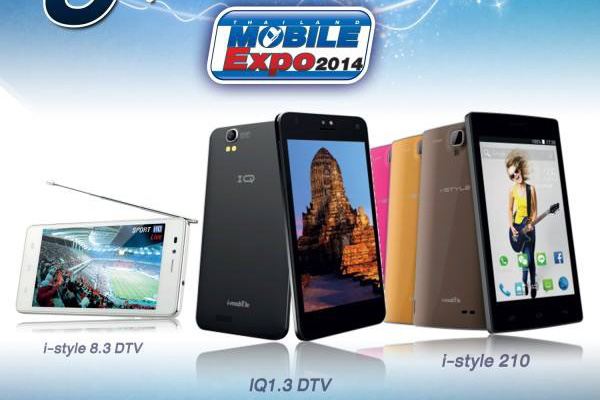 promotion_mobile_expo_2014