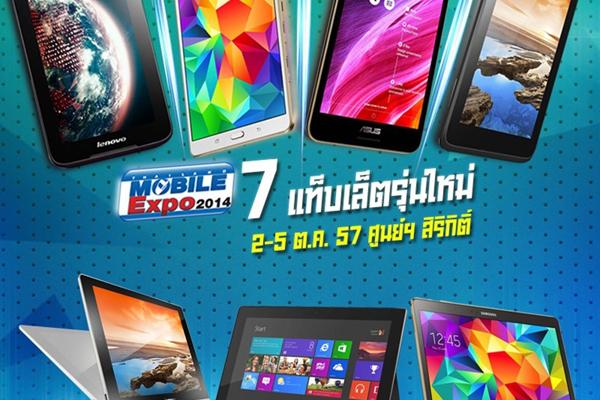 tablet800x800-011