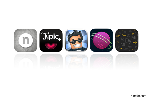 app ios แนะนำ