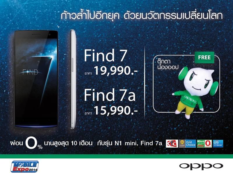 oppo thailad mobile expo