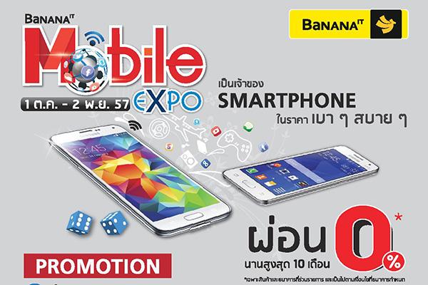 Brochure-BaNANA-IT-Mobile-Expo-612