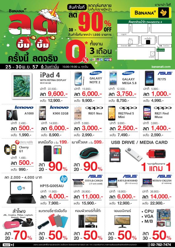 Brochure-warehouse-600px