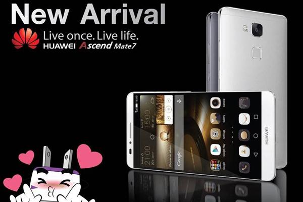 Huawei_mate7