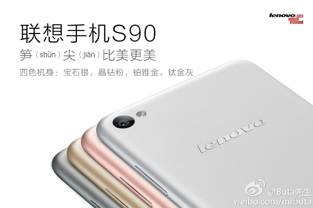 Lenovo-Sisley-S90 (4)