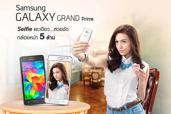 truemoveH Galaxy Grand Prime