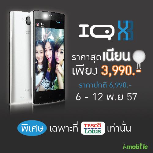 iqx3-low-01