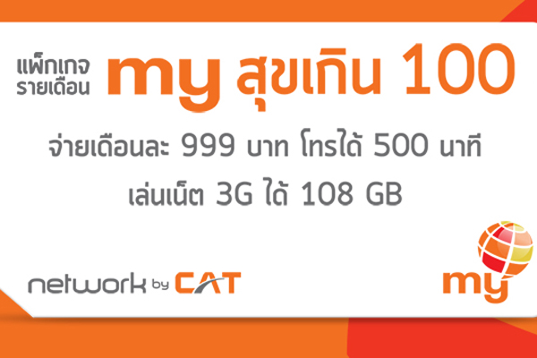 61_picRE CAT C_banner_2