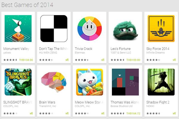 Best_games_of_2014