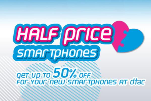 Half price smartphone promotion   dtac-600