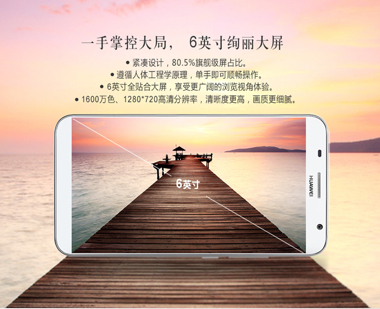 Huawei-Ascend-GX1---official-images (1)
